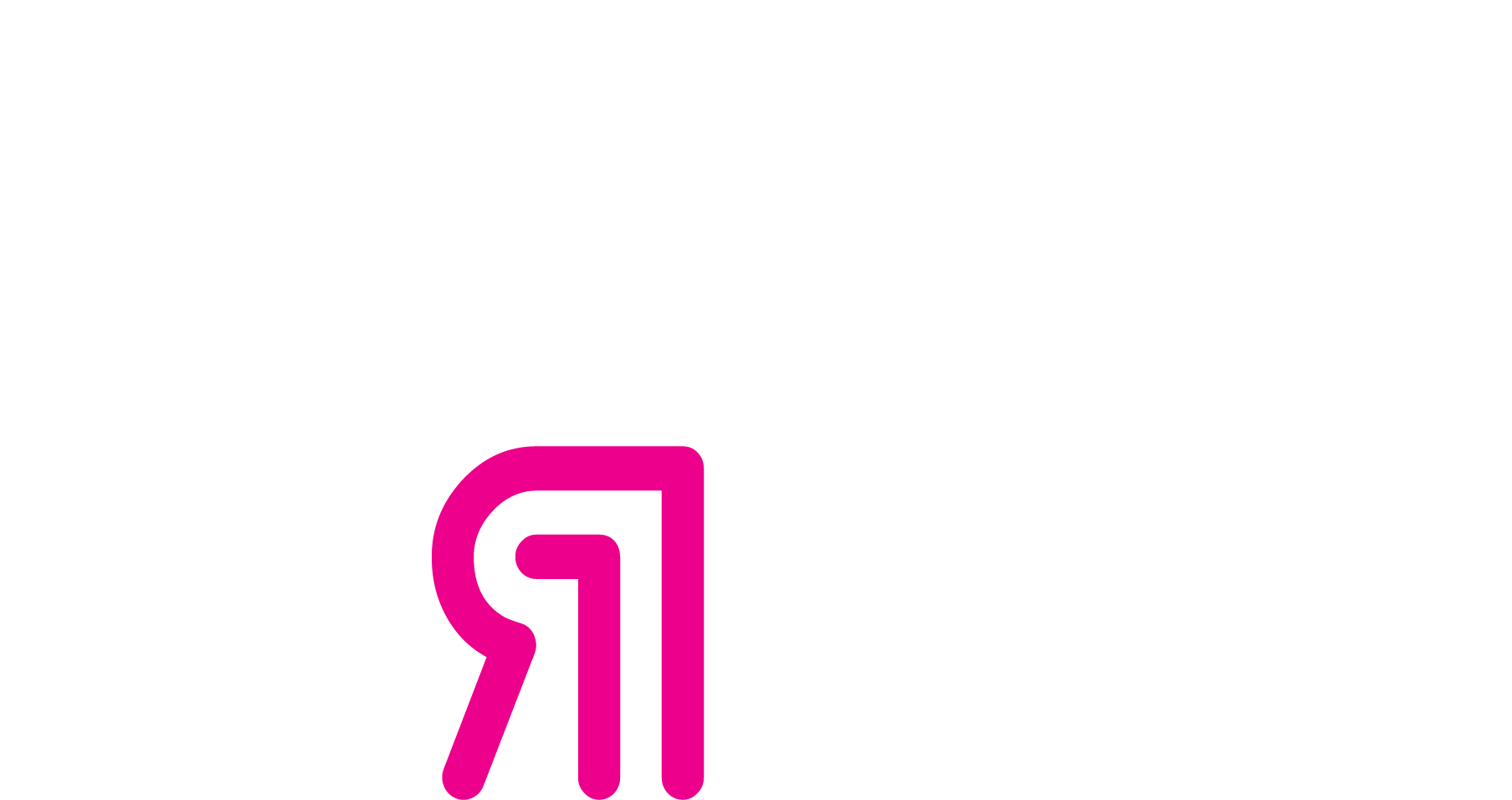 Mind trap text white with pink accent